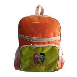 produksi tas jakarta membuat tas anak lucu